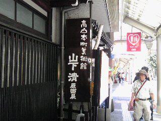 Hyouka12